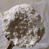 厂家直销超细白色碳酸钙 橡塑用活性碳酸钙6250目