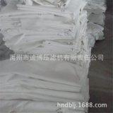 迪博濾布【現貨供應】各種類型耐酸濾布 耐鹼濾布 壓濾機濾布