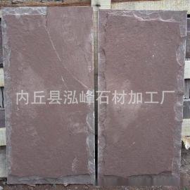 供应咖啡色外墙砖 咖啡色蘑菇石 咖啡色文化石墙面砖