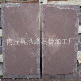供應咖啡色外牆磚|咖啡色蘑菇石|咖啡色文化石牆面磚