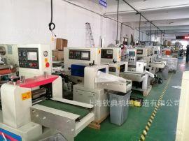 制造机械食品机械包装机械茶叶机械(重点推荐,)
