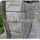 廠家直銷綠石英蘑菇石 綠色環保天然石材 綠石文化石 蘑菇石材