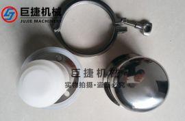 2.5英寸衛生級呼吸器(可定做電加熱呼吸器)