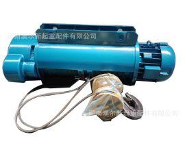 出售高质量 CD10t电动葫芦起重机钢丝绳电动葫芦