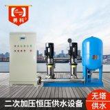 无塔供水设备 家用无塔供水 无负压供水设备