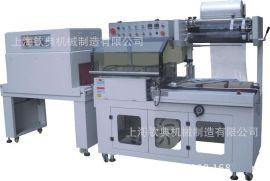 全自动多功能热收缩包装机POF收缩膜包装机包装盒覆膜机