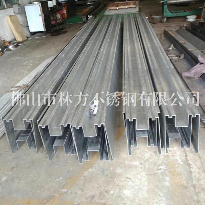 异形不锈钢包边线 不锈钢U槽 不锈钢冲压折弯加工