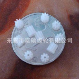 供应微型塑料齿轮 0.3模7齿0.75毫米内孔齿轮 航模飞机齿轮