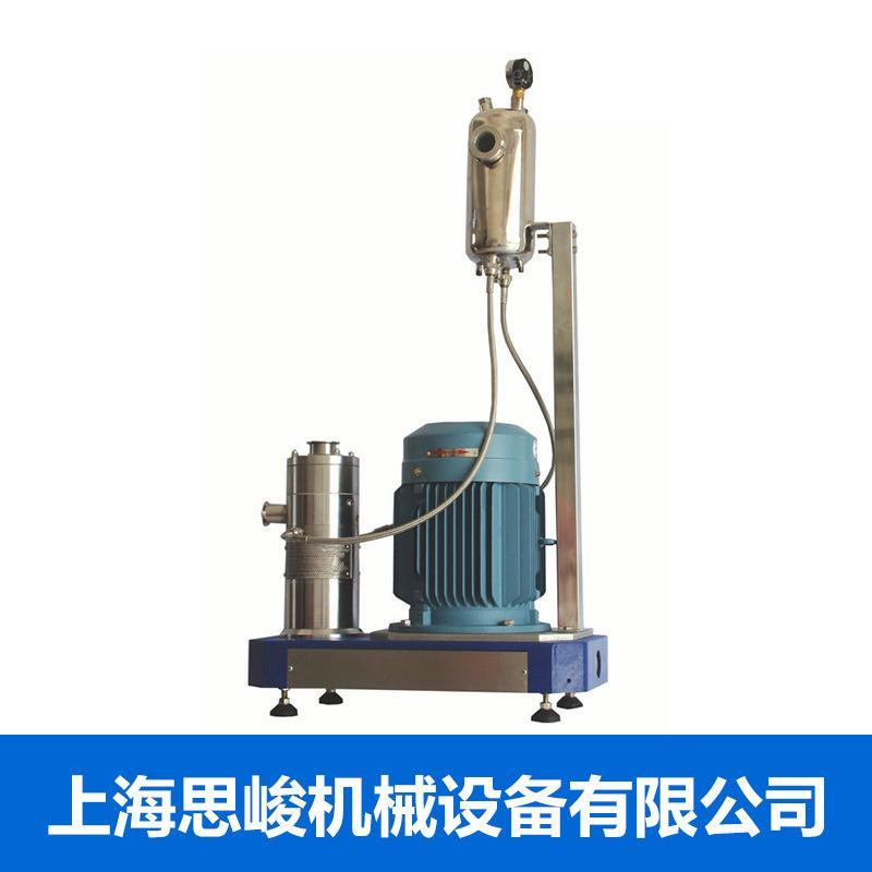 GRS2000光固化涂料高剪切分散机