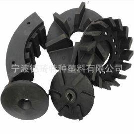 销**PEI黑色增强塑料 耐高温 高强度 耐磨塑胶粒子 电子电器用料