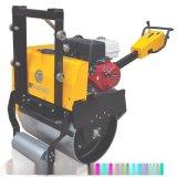 小型压路机 生产厂家 质量保证 RWYL24