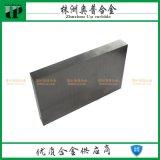 YG20高韌性鎢鋼塊 衝壓模具專用合金板材