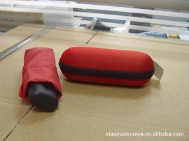 礼盒伞定制、带EVA盒包装五折伞礼品伞、眼镜盒装女式遮阳伞