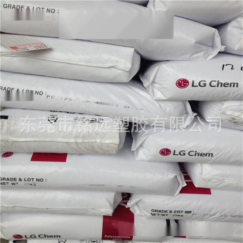 防火聚碳酸酯 PC/LG化学/NF 1005F 03R无氯/无嗅/无磷/高耐热