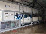 大型食用条冰 方冰管冰机制冷设备 PLC控制 全机械控制