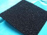 活性炭过滤海绵