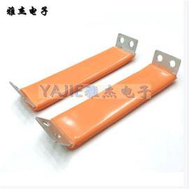 新能源动力电池软连接 巴士电池包铜箔软连接 连接铜排 铜导电带