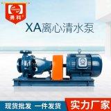 XA100 臥式高壓增壓水泵 工業農用管道離心泵