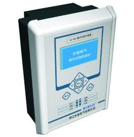 微机保护装置XJ-150