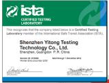 ISTA3E检测服务