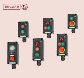 BZA8060防爆按钮防爆开关 ATEX IEC