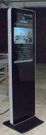 32寸立式广告机/32寸落地广告机/32寸移动式广告机
