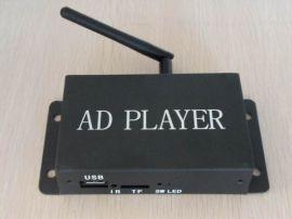 1080P安卓高清网络广告播放器