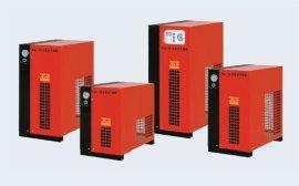 ZGL型冷冻式压缩空气干燥机