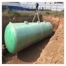 污水处理化粪池玻璃钢厕所化粪池