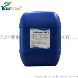 YX-SS-06亚欣中央空调杀菌消毒剂