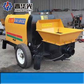 邯郸二次细石砂浆泵细石混凝土泵小型混凝土输送泵