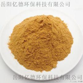 现货供应净水絮凝剂固体PFS铁含量21%工业级污水处理用聚合硫酸铁