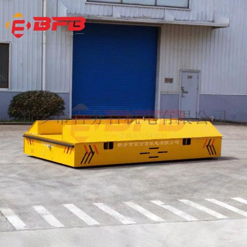 机器人打磨56吨低压电动台车 轨道平车