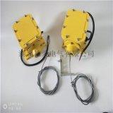 PDHB-QL32600SA/R皮带撕裂开关电压