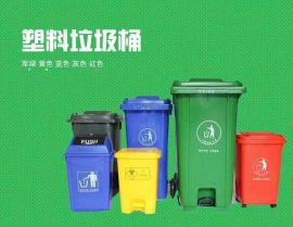 泸州垃圾桶,环卫公共垃圾桶 环卫垃圾桶100升