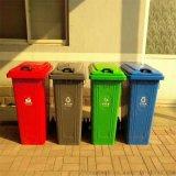 環衛垃圾桶 鍍鋅板垃圾桶生產廠家