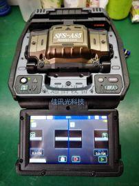 藤仓新出品SFS-A85光纤熔接机