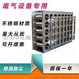 低温等离子净化器电场模块 电源及各种配件