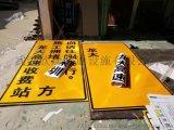 湖北地區鋁板交通標志牌一般多少錢一平方