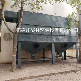 青海内蒙古煤炭环保除尘设备