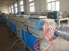 PE管材生产厂家SJ65/30