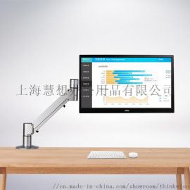 ThinkWise/慧想显示器支架A100