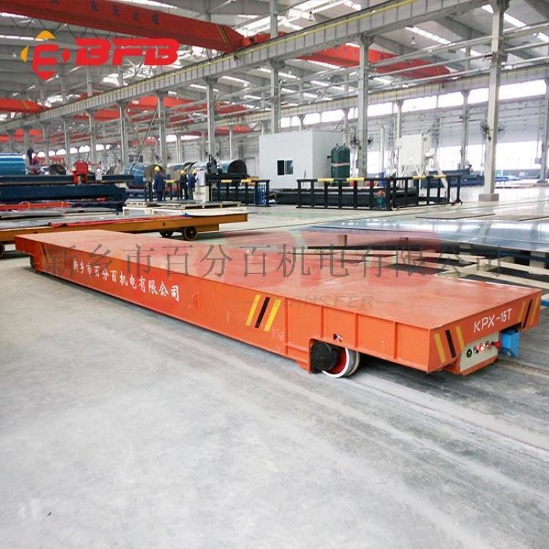 搬运塑胶模具转运铝板铝卷轨道平板车