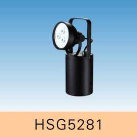 HSG5281 / JIW5281便携式强光防爆探照灯