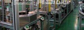 汽车真空助力器装配生产线/自动化设备/非标生产线/装配线