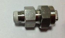 TT+TPU三件組合式噴嘴, 可拆式扇形噴嘴