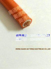 平移直线门拖链护套线缆 电动拉闸门超软电线