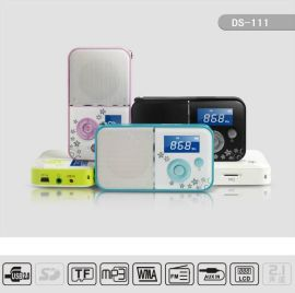 熊猫数码迷你音响DS-111熊猫插TF卡音响