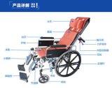 供應康揚手動半躺輪椅車