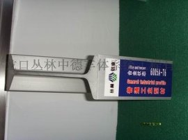 铝合金工字梁+半挂车工字梁